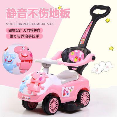 多功能儿童手推扭扭车 四轮宝宝滑行溜溜学步车带音乐护栏玩具车