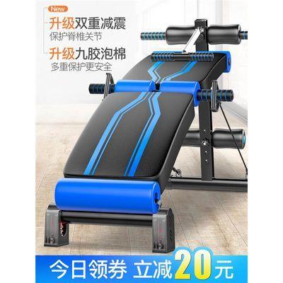 佳诺仰卧起坐健身器材家用男士练腹肌仰卧板收腹多功能运动辅助器
