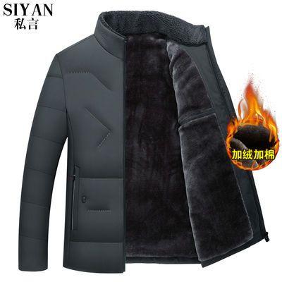 父亲冬季外套中老年男装棉袄加绒加厚大码50岁爸爸棉衣中年人棉服