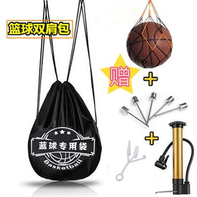 篮球袋运动训练便携篮球网兜单双肩背包抽绳束口袋足球包收纳袋子