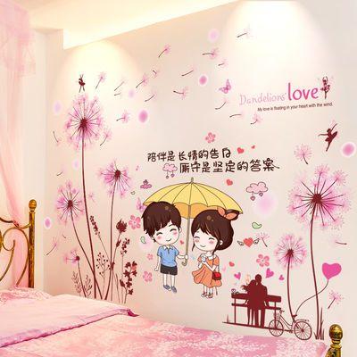 ins墙贴画贴纸少女心卧室宿舍网红房间布置装饰品墙壁纸墙纸自粘