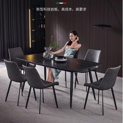 轻奢岩板餐桌椅组合 现代简约意式极简小户型家用饭桌