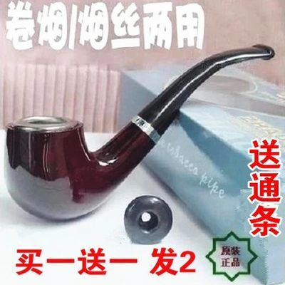 弯式中国过滤手工黑檀木男士铁锅烟具烟斗非实木老式烟嘴