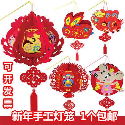 元宵春节灯笼diy卡通宫灯材料包儿童手工制作幼儿园礼品装饰鼠年的宝贝主图