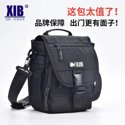 XIB男包单肩包防水尼龙迷你斜挎包男士包包休闲多功能帆布小背包