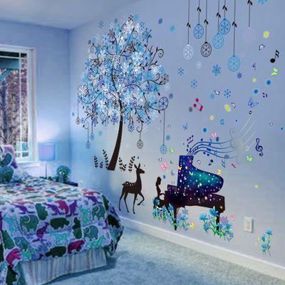 3D立体墙贴画贴纸卧室网红背景墙房间装饰品ins海报壁纸墙纸自粘