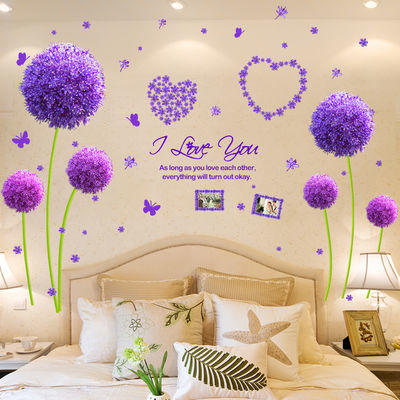 3D立体墙贴画贴纸卧室床头房间电视背景墙装饰品ins壁纸墙纸自粘