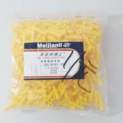 胶套彭涨螺丝塑料胶粒6mm国标胶塞塑料膨胀管6/8/10/12mm膨胀螺丝