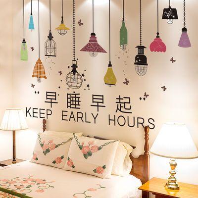 ins少女心墙贴画贴纸卧室宿舍网红房间布置装饰品墙壁纸墙纸自粘