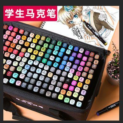 圣益油性双头马克笔套装便宜小学生pop笔touch正品30/262/1000色
