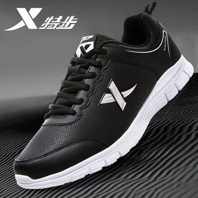 特步男鞋跑步鞋2020夏季新款男士休闲鞋男学生正品耐磨运动鞋子男