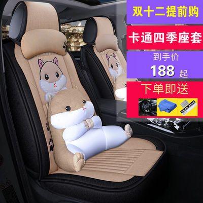 冬季汽车座套全包围卡通亚麻透气四季通用汽车坐垫养生车垫子椅套