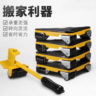 搬家器移动重物搬运工具家用家具移动器多功能万向轮搬家神器包邮