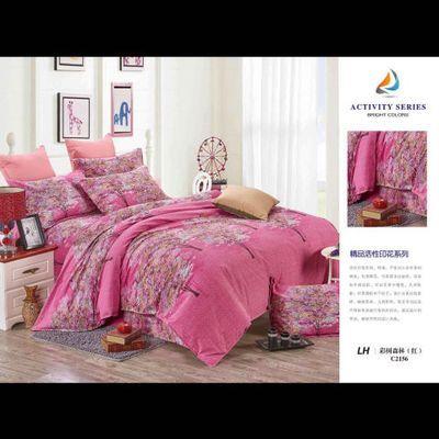 纯棉全棉斜纹加厚床笠磨毛经典婚庆1.5米2米2.5米四边缝单件床单