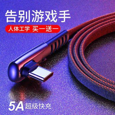 一加数据线快充闪充1加快充1加6t充电线 3T 5T 1加7pro加长手机线