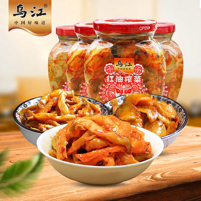 乌江涪陵榨菜4瓶300g组合下饭菜榨菜香辣下饭菜酱腌咸菜开味特产