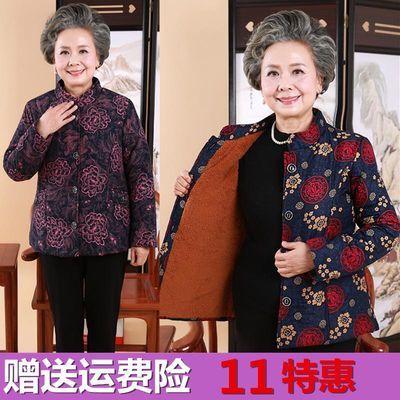 中老年女装秋冬棉衣厚外套立领保暖老人加绒上衣小棉袄妈妈装棉服主图