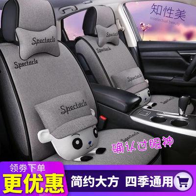 可爱四季通用五座汽车坐垫大众速腾宝来捷达宝骏510亚麻座套全包