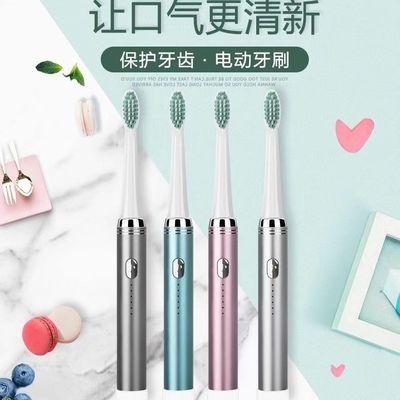 【厂家直销】电动牙刷成人学生防水USB充电震动式金属5种模式电动