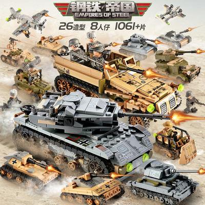 【顺丰包邮】兼5容乐高积木玩具男孩军事坦克车儿童益智拼装玩具