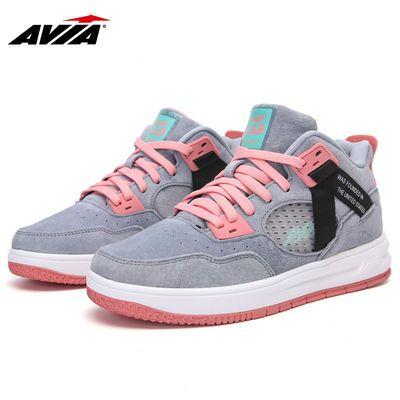 AVIA爱威亚板鞋女鞋冬季中邦保暖厚底学生运动鞋户外情侣休闲鞋