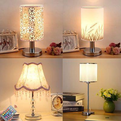 北欧简约卧室床头创意装饰台灯温馨床头小夜灯喂奶灯婚庆礼物台灯