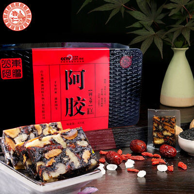 鲁仁铁盒阿胶糕纯即食女士手工固元膏块片阿娇糕正品糕补气血420g