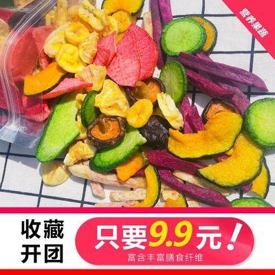 综合果蔬脆片果蔬干蔬菜水果干香菇脆片秋葵脱水蔬菜干果蔬混合装