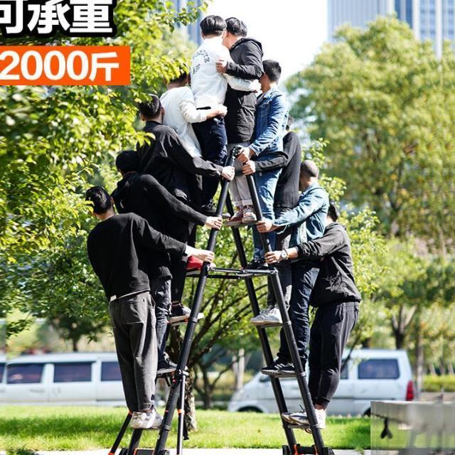 镁多力多功能工程升降人字楼梯家用便携铝合金加厚折叠伸缩梯子