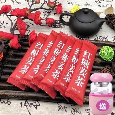 【50条超值装】红糖姜茶暖宫调理月经大姨妈驱寒暖胃姜母茶多规格