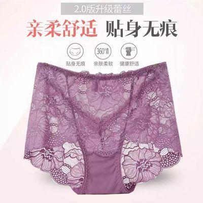 【2条装/4条装】性感内裤女全透明蕾丝高腰棉裆女士内裤