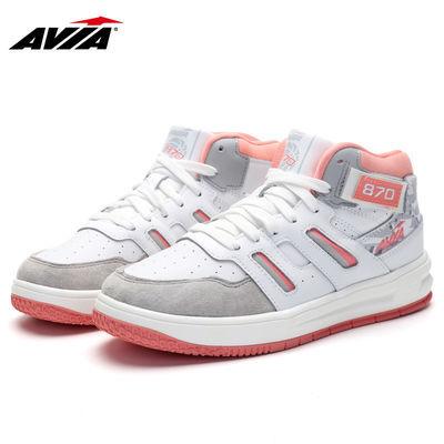 AVIA爱威亚女板鞋冬季中邦保暖运动鞋百搭休闲跑步鞋情侣款小白鞋