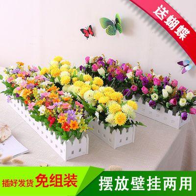 仿真假花草摆件客厅装饰花塑料栅栏花干花束植物小盆栽套装饰品