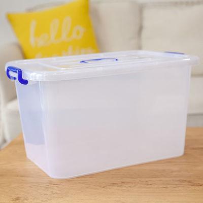 收纳箱塑料小号特大号加厚储物箱子透明收纳盒玩具内衣衣服整