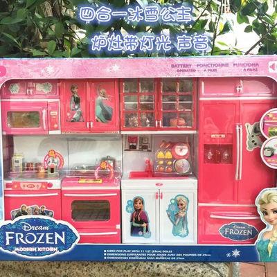 hellokitty凯蒂猫女孩儿童过家家迷你仿真小厨房冰箱做饭玩具套装