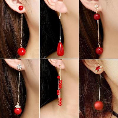 【买1送1】韩版新娘红色珍珠长款耳环女个性百搭气质甜美耳线耳坠