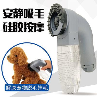 电动宠物吸毛器 便携猫狗按摩清洁吸尘器 粘毛器