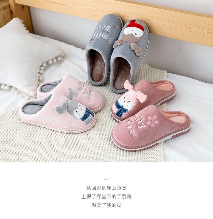 居家棉鞋買一送一網紅棉拖鞋女冬家用室內防滑加絨保暖可愛情侶新款男