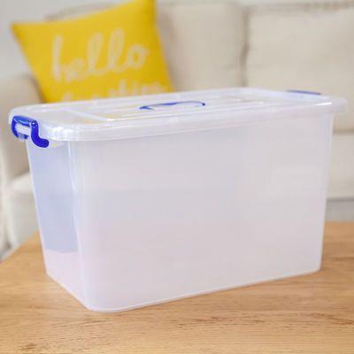 塑料收纳盒小中号透明有盖收纳箱衣服搬家玩具杂物储物装书整理箱