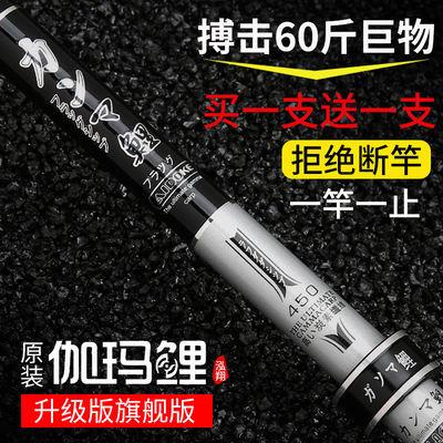 37438/日本进口碳素伽玛鲤鱼竿手竿超轻超硬28调台钓竿钓鱼竿买一送一4H