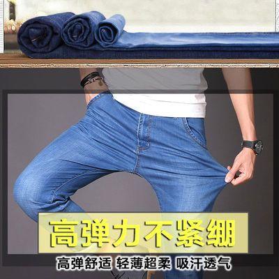 【退换包邮】秋季弹力牛仔裤男直筒宽松高腰中年男士裤子秋冬款厚【3月9日发完】