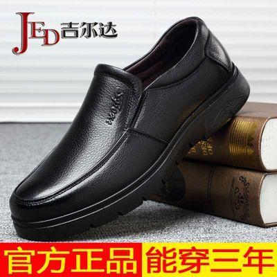 吉尔达皮鞋男真皮商务中老年爸爸棉鞋软底休闲加绒保暖男鞋子冬季