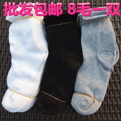 30双10双袜子男士棉袜中筒短袜四季运动袜秋冬季黑白灰纯色商务袜