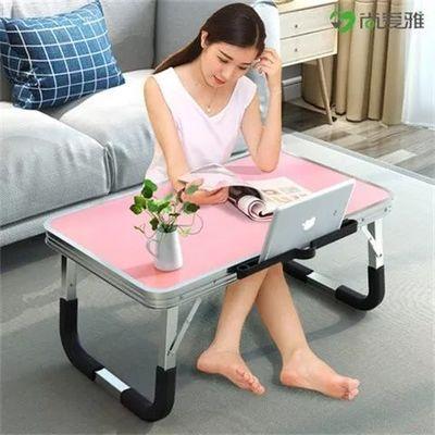 【学生季抢购】折叠桌床上用笔记本电脑桌书桌现代小桌子学生宿舍