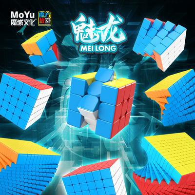 魔域文化魔方教室魅龙二阶三阶四五阶儿童益智玩具初学者比赛专用