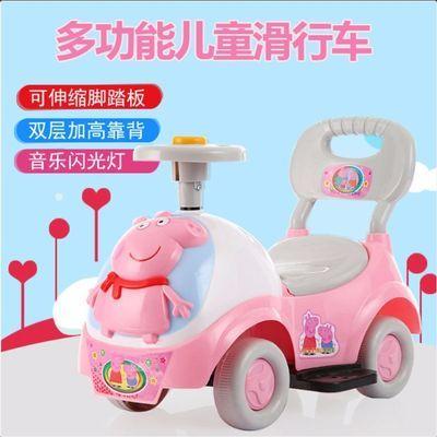 儿童扭扭车带音乐四轮滑行车玩具车可坐人1-3岁摇摆车宝宝溜溜车