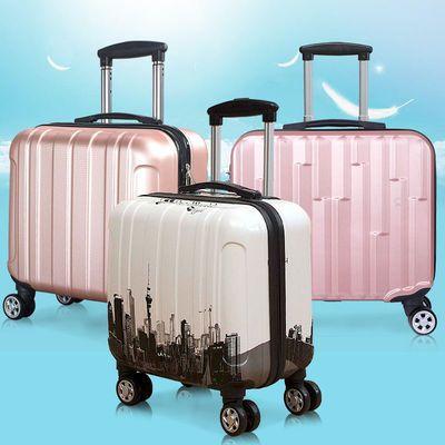 14寸手提化妆箱18寸小行李箱女旅行箱万向轮16拉杆箱男密码登机箱