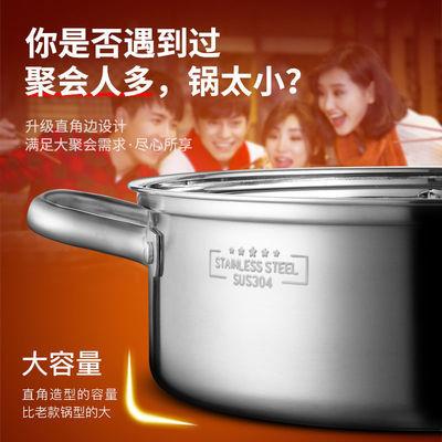 加厚鸳鸯锅304不锈钢复底燃气电磁炉专用大容量家用清汤锅火锅盆