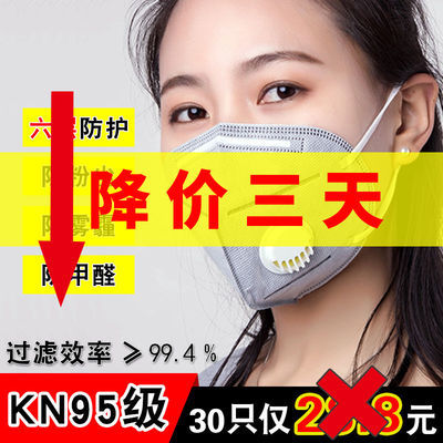 防雾霾防尘口罩防工业粉尘透气一次性易呼吸PM2.5灰粉防毒男女【2月9日发完】