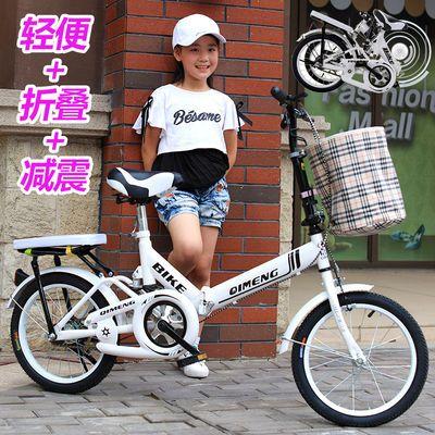 新款减震折叠自行车中学生儿童单车16寸/20寸7-12-16岁男女孩车